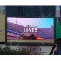 Quality P8 SMD 3535 Outdoor Billboard LED Display High Resolution LED Screen 7000cd / m2 wholesale