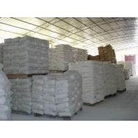 Buy cheap coating starch from wholesalers