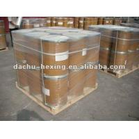 China Benzyl Trimethyl Ammonium Chloride on sale