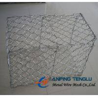 Buy cheap Hot Dip Galvanized Hexagonal Gabions, High Tensile&Corrosion Resistance from wholesalers