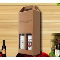 Quality Foldable and easy carrie wine carton box wholesale