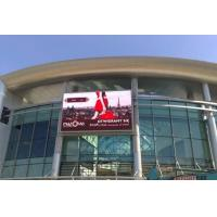 China Square / plaza Programmable led signs outdoor P10 6000 cd/m2 Brightness on sale