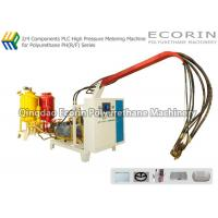 Quality Quakeproof High Pressure Foaming Machine With Metering Unit 10 - 20 MPa ± 2 °C wholesale