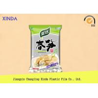 Quality Side Gusset Vacuum Sealed Meat Packaging Bags with 65 micron Thick Customized Size wholesale