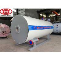 Buy cheap horizontal Gas And Oil Fired Thermal Oil Boiler Heater for Asphalt Heating from wholesalers