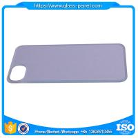 Quality Manufatrurer offering 0.5mm - 3mm thickness toughened glass sheet in China wholesale