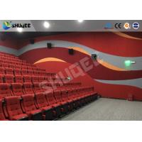 Cheap Red Dynamic sitting 4D Movie Theater  , Intellectualized Control , Momentum With Electric for sale