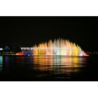 China Multimiedia Controlled Floating Fountains For Ponds Cast Iron Pump  For River on sale