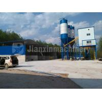China Automatic Centralized Control System Concrete Admixture Mixing Plant With PLC+PC on sale