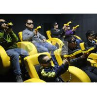 Quality Shopping Mall Mini 7D Movie Theater With Shooting Gun Game Interactive Cinema wholesale