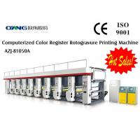 Quality High Speed 7 Motor Rotogravure Printing Machine For BOPP , PET , CPP , PVCD wholesale