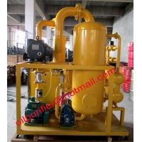Quality mobile transformer oil purification plant,vacuum degasifier,dehydration,New Condition and CE/ ISO9001 Certification wholesale