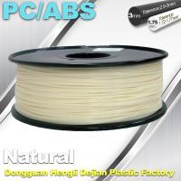 Quality High Hardness Flexible 3d Filament PC / ABS Filament 3mm 1.75mm Filament wholesale