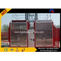 China Rack And Pinion Hoist For Construction on sale