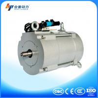 Quality 3kw electric motor for golf car, conversion kit wholesale