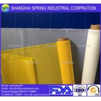 Quality High Tension White Color 110T PolyesterPrinting MeshforTouchScreen wholesale