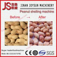 Quality 3 Kw Peanut Shelling Machine 150 - 300 Kg / h For Separating Peanut Kernel wholesale