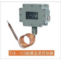 Quality Hermetically Sealed Explosion-proof Temperature Switches (TXK-103) wholesale