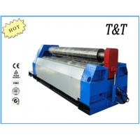 Buy cheap HYDRAULIC FOUR-ROLLER BENDING MACHINE 20x2000MM from wholesalers