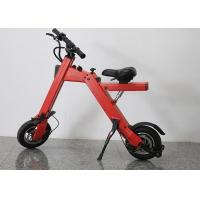 Quality Max 25km/H Compact Folding Electric Bike 300W Motor With 110 - 230 V Input wholesale
