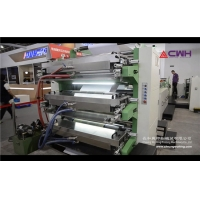 China School Print Exercise Book Making Machine / Book Production Line CE Approved on sale