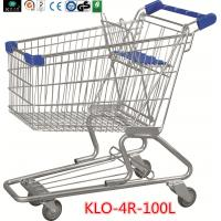 Quality Portable Grocery Shopping Trolley With Baby Seat For Supermarket 100L 90KGS wholesale