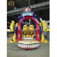 Quality Happy Clown Swing Human Gyroscope Ride FRP And Steel Material 6 Kw Power wholesale