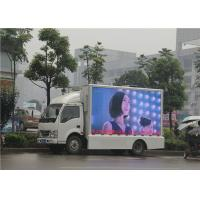 Quality High Resolution P4mm Mobile Advertising Screen / Mobile Led Signs For Rent wholesale