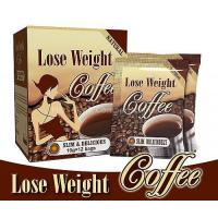 China Natural Lose Weight Coffee, No Side Effect and Rebound Best herbal slimming coffee, fast to tastes good and slim fast on sale