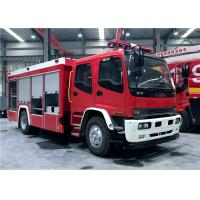 Quality Forest Fire Rescue Truck 4 Tons Fire Fighting Truck , Isuzu 4x2 Foam Fire Extinguisher Truck wholesale
