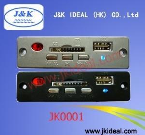 Quality JK0001 Amplifier Embedded USB SD MP3 music PCBA wholesale