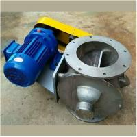 Quality Air Valve Industrial Discharge Materials Tool Heavy Duty Rotary Airlock Feeder / Discharge Valve wholesale