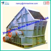 Quality Professional efficiency 2PF impact crusher wholesale