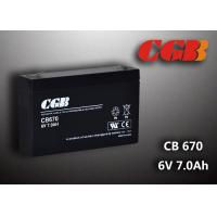 Quality 6V 7Ah maintenance free Rechargeable Lead Acid Battery sealed for Emergency Alarm System wholesale