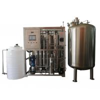 Quality 1000LPH RO Drinking Water Treatment Machine with UV Ozone Disinfection wholesale