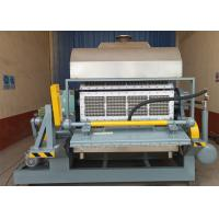 Quality Pulp Molding Egg Plate Making Machine Custermized Mould With Metal Dryer wholesale