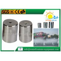 Quality Stainless Steel Fog Water Fountain Spray Heads Small Noise DN25 For Outdoor Garden wholesale