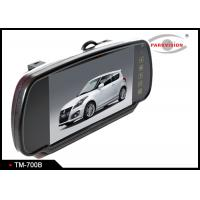 Quality 7 Inch Touch Screen Rear View Mirror LCD Monitor With Changeable Bracket wholesale