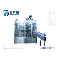Quality 5000BPH Automatic Beer / Carbonated Drink Filling Machine For Glass Bottle wholesale