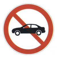 Quality Prohibition of vehicles driving into signs wholesale