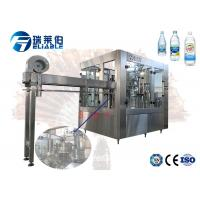 China Fully Automatic Bottling Water Small Bottle Carbonated Drink Filling Machine For Sale on sale