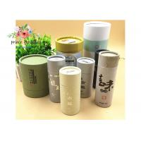 Quality Cardboard Packaging Firework Paper Core Tube Tea Caddy Paper Tube wholesale