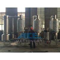 Quality Onion Juice Concentrator Single Effect Falling Film Vacuum Thermal Evaporator wholesale