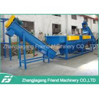 Quality Little Dust Plastic Recycling Plant Machinery Pet Recycling Equipment wholesale