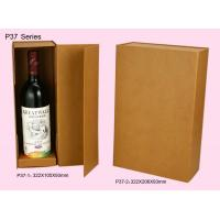 Quality Brown Foldable Paper Wine Packaging Boxes For Single / Double Bottle wholesale