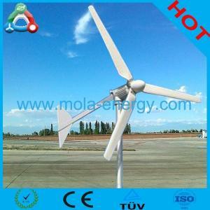 China 2014 New Type Armature Winding Machine Wind Turbine Generator on sale