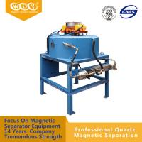 Quality Recycling Industries Magnetic Metal Separator Machines Method Separation Of Mixtures wholesale