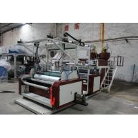 Quality Co - Extrusion Stretch Film Extrusion Line ,  Film Production Line 500-1500mm Film Width wholesale