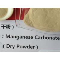 Quality Manganese Carbonate Salt Dry Powder For Chemical Industry Products Raw Material wholesale