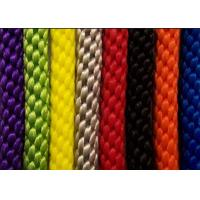 Quality nylon polyester PP multifilament braid twist rope code used for knitted handwork wholesale